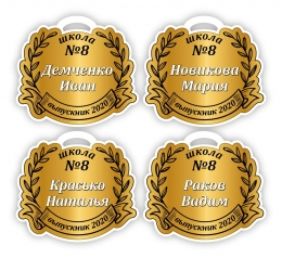 Купить Комплект памятных медалей Выпускник школы 90х70 мм в Беларуси от 1.00 BYN