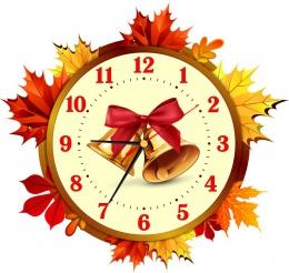 Купить Часы настенные кварцевые в стиле Осень 360*340 мм в Беларуси от 17.50 BYN