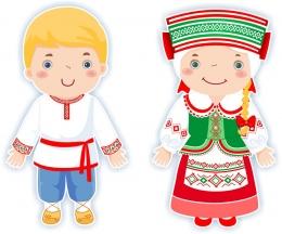 Купить Фигурный односторонний элемент Дети в национальных костюмах Беларуси в Беларуси от 81.00 BYN