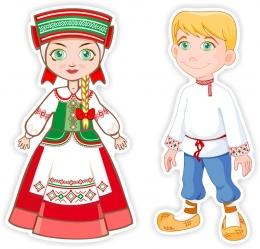 Купить Фигурный односторонний элемент мальчик и девочка в национальных костюмах в Беларуси от 21.00 BYN