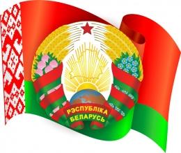 Купить Фигурный стенд Герб и Флаг Республики Беларусь Большой 700*590мм в Беларуси от 47.00 BYN