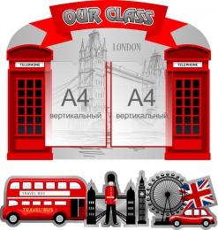 Купить Фигурный Стенд Our Class в стиле Лондон с фигурным элементом 780*820 мм в Беларуси от 75.00 BYN
