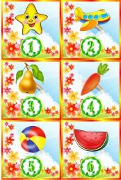 Купить Карточки для стенда Мы дежурим группа Цветочный городок 30 шт. 95*95 мм окантовка в красных тонах в Беларуси от 11.00 BYN