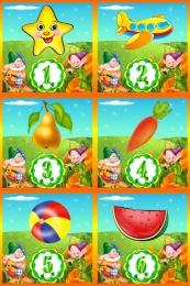 Купить Карточки для стенда Мы дежурим группа Гномики 30 шт. 95*95мм в Беларуси от 11.00 BYN