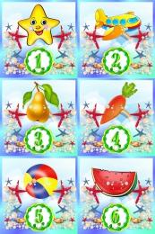 Купить Карточки для стенда Мы дежурим группа Жемчужинка 30 шт. 95*95мм в Беларуси от 11.00 BYN