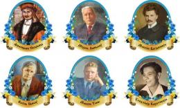 Купить Комплект  портретов Белорусских писателей для кабинета белорусского языка и литературы в стиле стендов Васильки 350*320 мм в Беларуси от 82.00 BYN