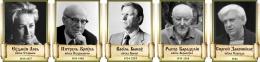 Купить Комплект портретов Белорусских писателей в чёрно-белом цвете  300*370 мм в Беларуси от 63.00 BYN