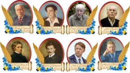 Купить Комплект портретов Белорусских писателей в стиле свиток 300*330 мм в Беларуси от 96.00 BYN