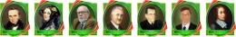 Купить Комплект портретов для кабинета информатики 260*330 мм в Беларуси от 73.00 BYN