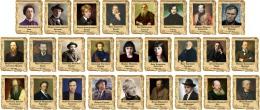 Комплект портретов Литературных классиков для кабинета русской литературы 26 шт. 280*350 мм