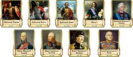 Купить Комплект  портретов Великие Русские Полководцы  на белорусском языке 240*300 мм в Беларуси от 78.00 BYN
