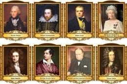 Купить Комплект портретов Знаменитые Британцы для кабинета английского языка в золотисто коричневых тонах 260*350 мм в Беларуси от 83.00 BYN