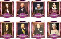 Купить Комплект портретов Знаменитые Британцы для кабинета английского языка в золотисто-сиреневых тонах 260*350 мм в Беларуси от 88.00 BYN