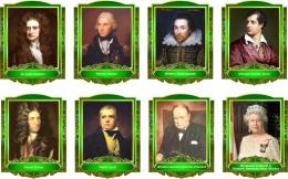 Купить Комплект портретов  Знаменитые Британцы для кабинета английского языка в золотисто-зеленых 260*350 мм в Беларуси от 83.00 BYN