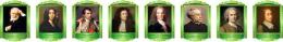 Купить Комплект портретов Знаменитые французкие деятели в золотисто-зелёных тонах 260*350 мм в Беларуси от 88.00 BYN