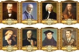 Купить Комплект портретов Знаменитые немецкие деятели в золотисто-коричневых тонах 260*350 мм в Беларуси от 88.00 BYN