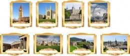 Купить Комплект стендов Достопримечательности Великобритании для кабинета английского языка в золотистых тонах 265*350 мм,  280*350 мм в Беларуси от 87.00 BYN