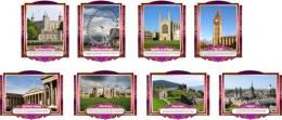 Купить Комплект стендов Достопримечательности Великобритании  в золотисто-сиреневых тонах 265*350 мм, 280*350 мм в Беларуси от 92.00 BYN
