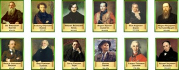 Купить Комплект стендов портретов Литературных классиков 12 шт. в золотисто-зеленых тонах 220*300 мм в Беларуси от 91.00 BYN