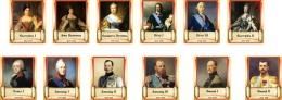 Купить Комплект стендов портретов Русских царей  12 шт. 250*300 мм в Беларуси от 104.00 BYN