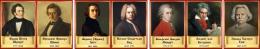 Купить Комплект стендов портретов Великих композиторов 7 шт. в золотисто-красных тонах на темном фоне 220*300 мм в Беларуси от 50.00 BYN