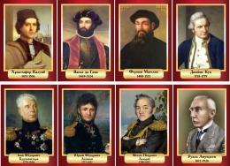 Купить Комплект стендов портретов Знаменитые географы на белорусском языке в золотисто-бордовых тонах 200*290 мм в Беларуси от 55.00 BYN