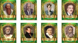 Купить Комплект стендов портретов Знаменитые математики в зелёных тонах 400*500 мм в Беларуси от 194.00 BYN