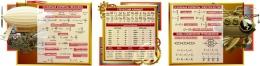 Купить Композиция для кабинета физики в стиле стимпанк 3680*920 мм в Беларуси от 390.00 BYN