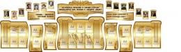 Купить Композиция для кабинета русского языка и литературы 2120*1640мм в Беларуси от 731.00 BYN