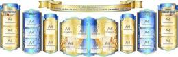 Купить Композиция для кабинета русского языка и литературы в золотисто-синих тонах 3950*1590 мм в Беларуси от 570.00 BYN