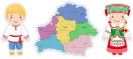 Купить Композиция Моя Беларусь с детьми в национальных костюмах 2060*920 мм в Беларуси от 179.00 BYN
