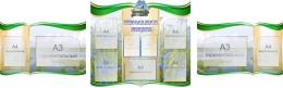 Купить Композиция стендов Школьная жизнь в золотисто-зеленых тонах  2800*880 мм в Беларуси от 253.46 BYN