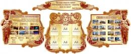 Купить Композиция Стили и виды искусства в золотисто-бордовых тонах 3440*1430 мм в Беларуси от 527.00 BYN