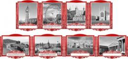Купить Набор стендов Достопримечательности Великобритании в кабинет английского языка в красно-серых тонах 320*420 мм, 430*340 мм в Беларуси от 136.00 BYN