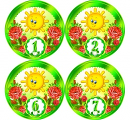 Купить Наклейки Аленький цветочек  30шт.,размер 70х70 мм в Беларуси от 10.00 BYN