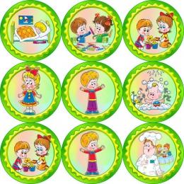 Купить Наклейки для детского сада 9 шт. размер 150*150 мм в Беларуси от 13.00 BYN