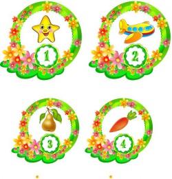 Купить Наклейки для группы Цветочный городок 48шт.,размер 90х112 и 74х71 мм в Беларуси от 19.00 BYN