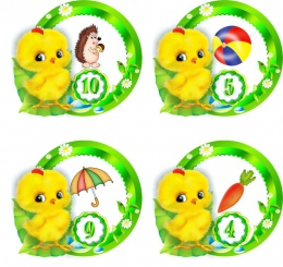 Купить Наклейки для группы Цыплята 30шт.,размер 50*55 мм в Беларуси от 5.00 BYN