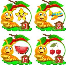 Купить Наклейки для группы Гусеничка 30шт. размер 70*68 мм в Беларуси от 9.00 BYN