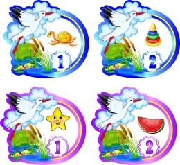 Купить Наклейки круглые группа АИСТЕНОК с нумерацией 94*86 мм 30 шт в Беларуси от 14.00 BYN