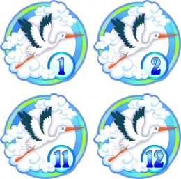 Купить Наклейки круглые группа АИСТЕНОК с нумерацией без картинок 60х60 мм 30 шт в Беларуси от 8.00 BYN