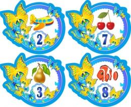 Купить Наклейки на шкафчики Бабочки в синих тонах 30 шт.,размер 112х93 мм в Беларуси от 14.00 BYN