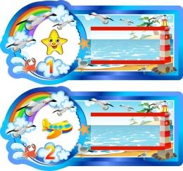 Купить Наклейки на шкафчики Чайка с карманами для имен детей 25 шт 197*93 мм в Беларуси от 34.00 BYN