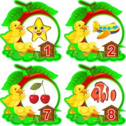 Купить Наклейки на шкафчики для группы Утята 22шт.,размер 100*100 мм в Беларуси от 15.00 BYN
