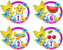 Купить Наклейки на шкафчики группа Бабочка 30 шт. в фиолетовых тонах, размер 70х57 мм в Беларуси от 6.00 BYN