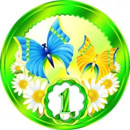 Купить Наклейки на шкафчики группа Бабочки 20шт.,размер 90х90 мм в Беларуси от 13.00 BYN