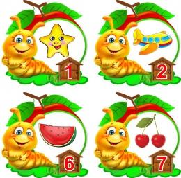Купить Наклейки на шкафчики группа Гусеничка 30 шт. размер 100*97мм в Беларуси от 15.00 BYN