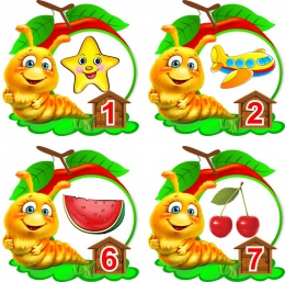 Купить Наклейки на шкафчики группа Гусеничка 30шт. размер 50х50 мм в Беларуси от 7.00 BYN
