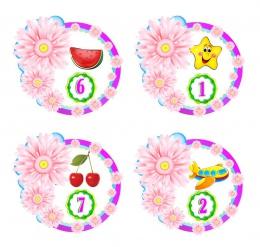 Купить Наклейки на шкафчики группа Маргаритки 30шт. размер 49*51мм в Беларуси от 4.00 BYN