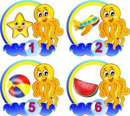Купить Наклейки на шкафчики группа Осьминожки с цифрами 30 шт. размер 120х107мм в Беларуси от 19.00 BYN